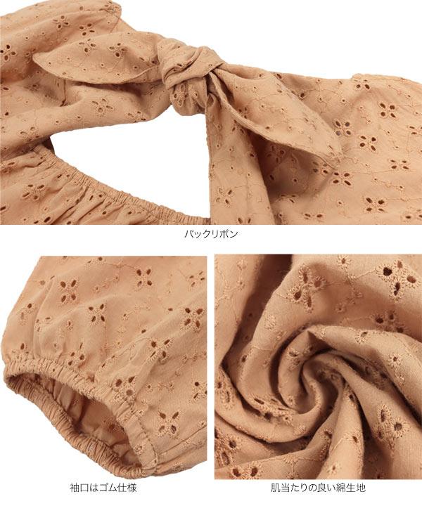 2way 刺繍レースリボンブラウス [C5537]