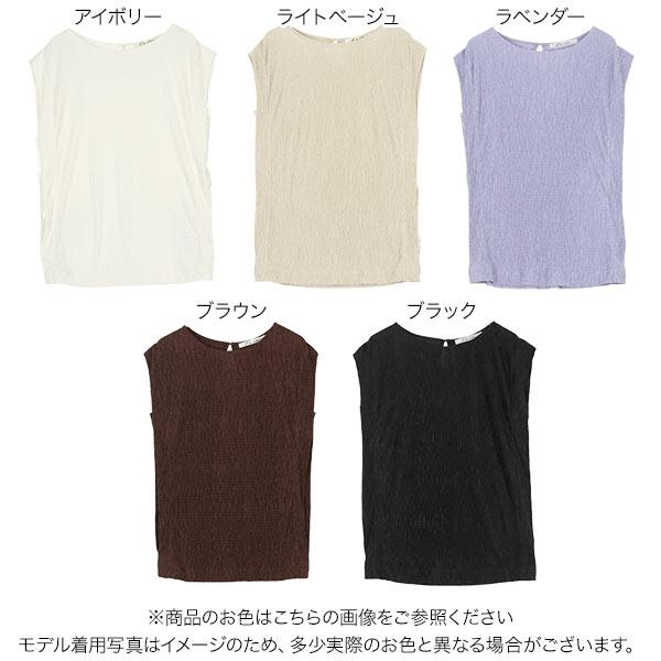 ≪セール≫楊柳カットソースリーブレストップス [C5559]