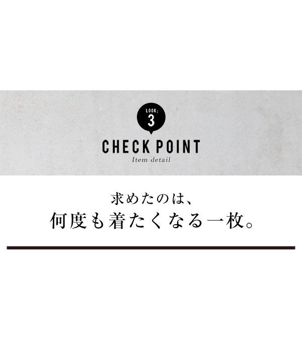 [ 田中亜希子さんコラボ ]フレアスウェットプルオーバー [C5597]
