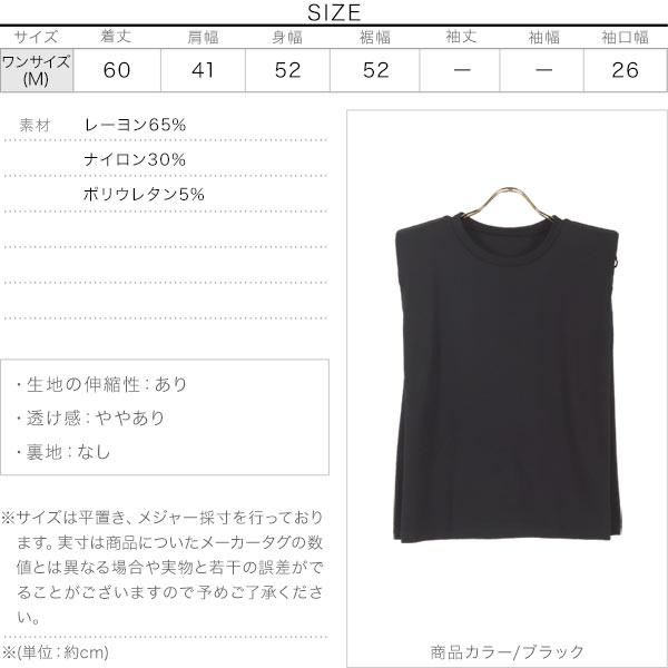 ショルダーパッド入りポンチTシャツ [C5627]のサイズ表