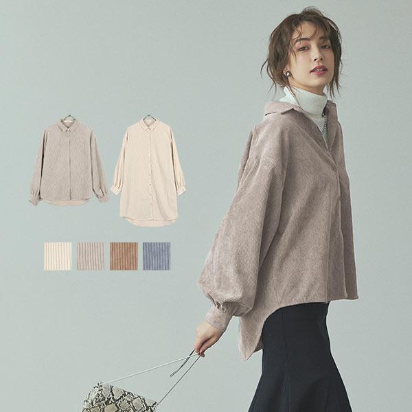 [選べる2丈]コーデュロイシャツ [C5629]