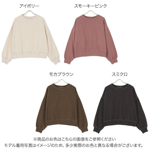 配色ステッチプルオーバー [C5643]