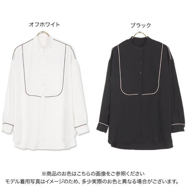 パイピング切替シャツ [C5646]