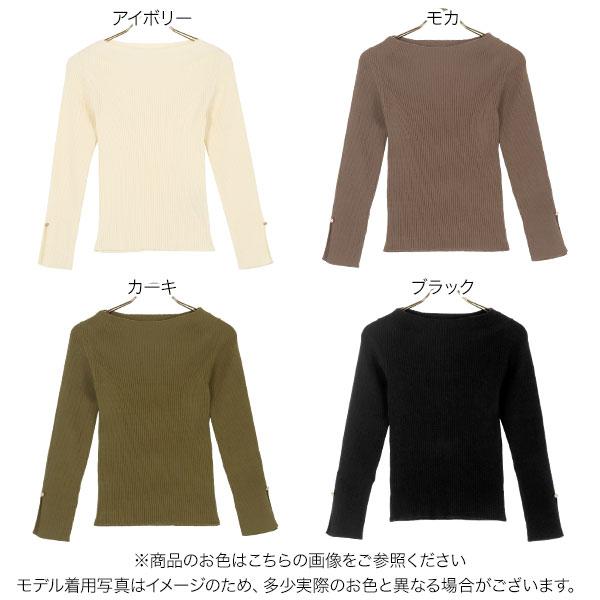 [ 田中亜希子さんコラボ ]袖スリットリブニット [C5654]