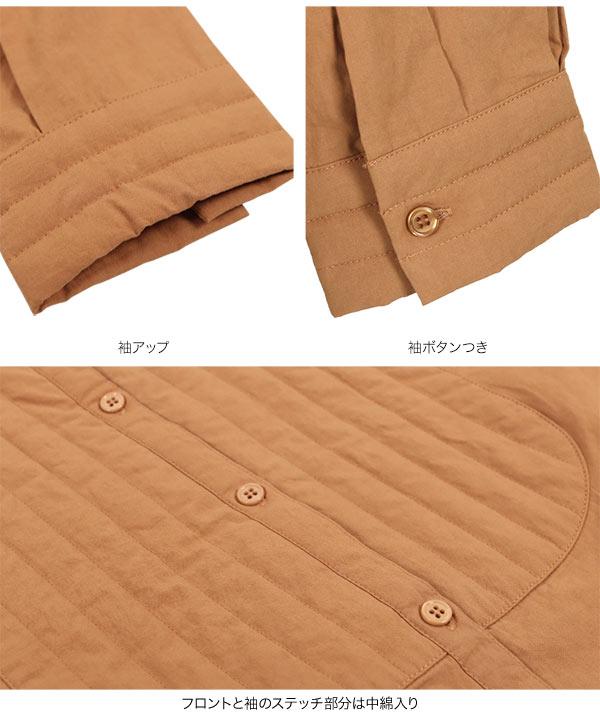 キルティングブザムシャツ [C5665]
