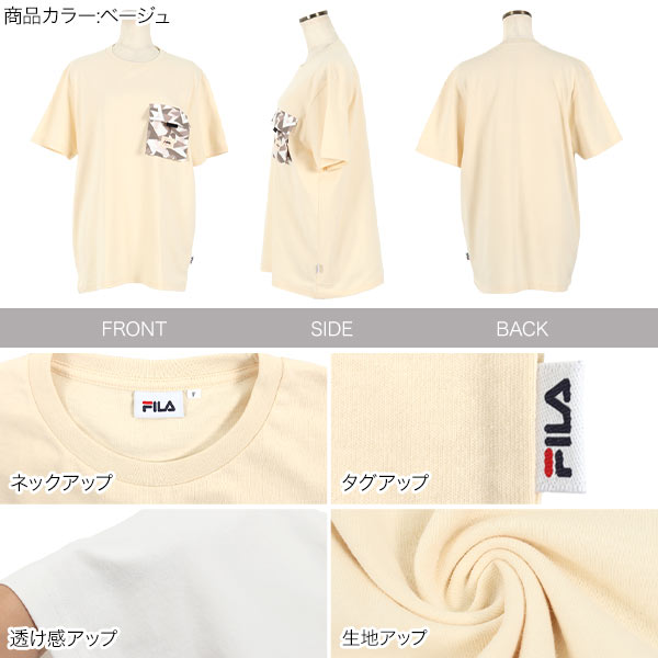 [ FILA ] BTS着用モデルTシャツ [C5676]
