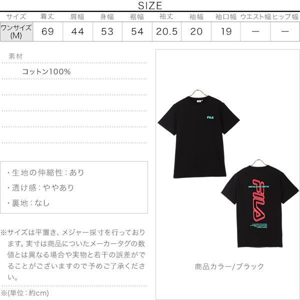 [ FILA ] BTS着用モデルTシャツ [C5676]のサイズ表
