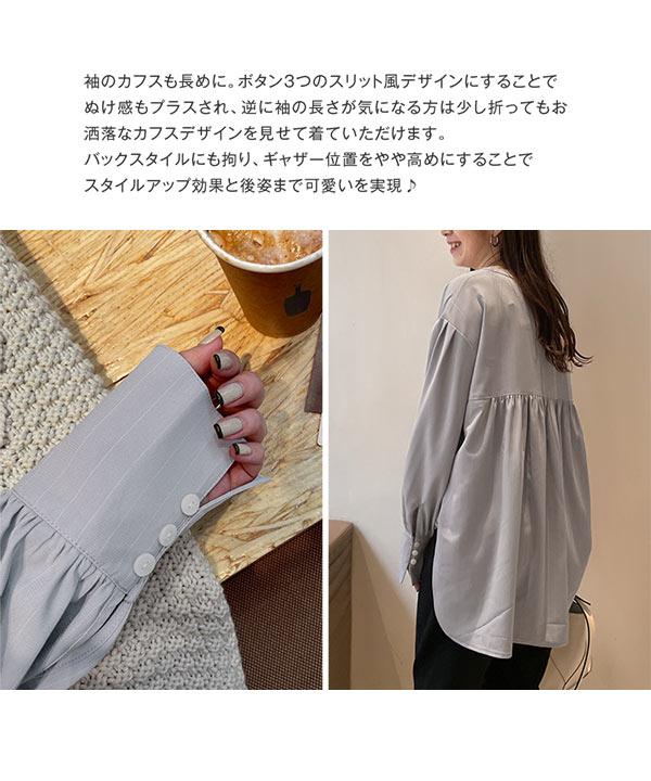 [ いーちゃんコラボ ] ウエストリボン付ストライプシャツ [C5720]