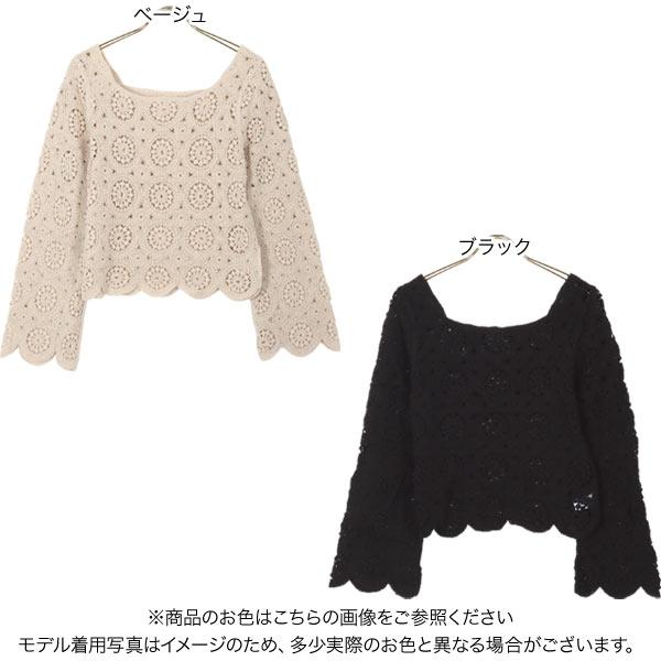 かぎ針編み長袖プルオーバー [C5779]