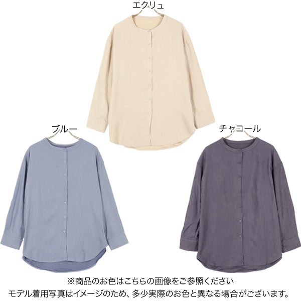 バックフリルバンドカラーシャツ [C5793]