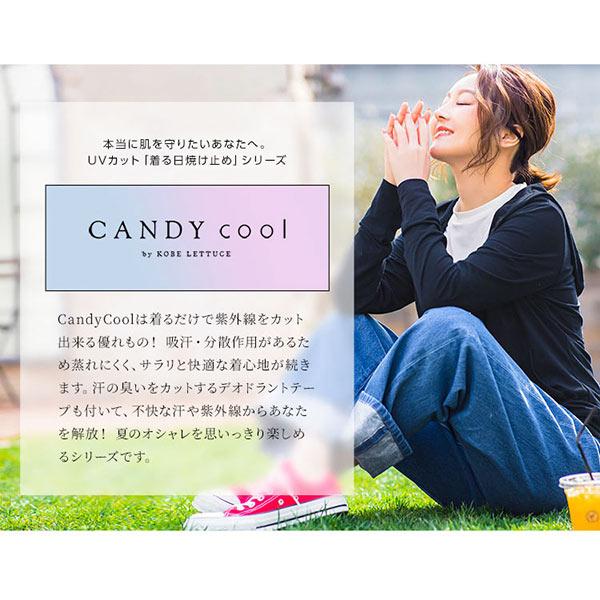 【CandyCool】ロングカーディガン [H556]