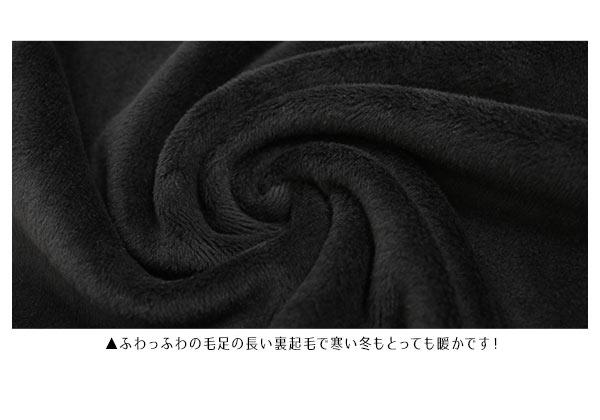 裏起毛スウェットマキシワンピ [E1121]