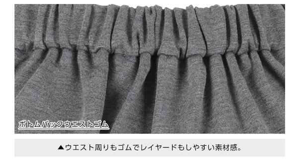 裾フリルツイードトップスセットアップ [E1610]