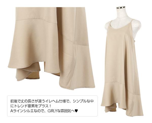 イレギュラーヘムdesign☆キャミソールワンピース [E1633]