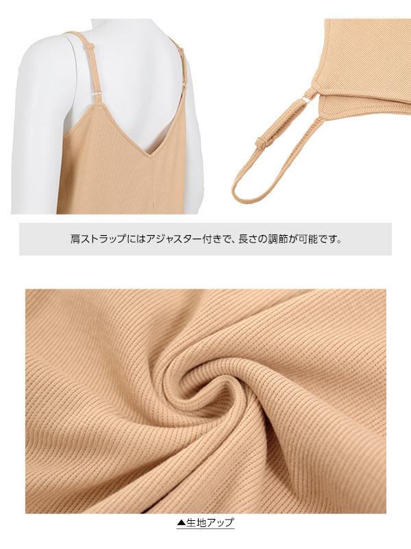 マキシ丈カットソーキャミワンピース [E1671]