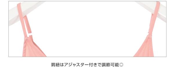 サイドスリットキャミソールワンピース [E1680]