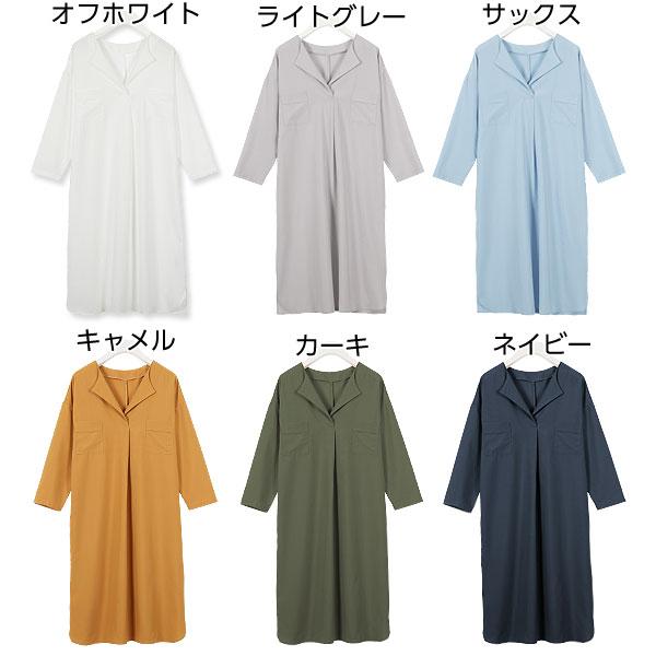 スキッパーゆるシャツワンピース [E1715]