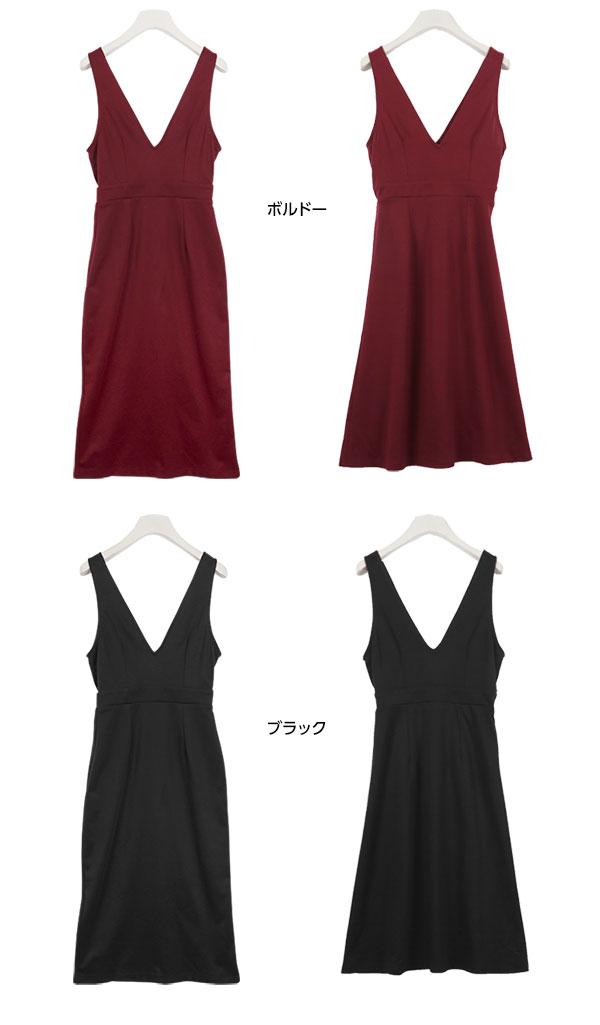 深Vネックポンチジャンパースカート [E1733]