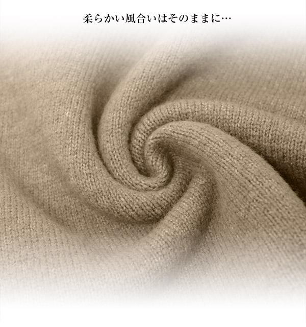 選べる2ネック☆ボリュームスリーブもっちりニットワンピース [E1749]