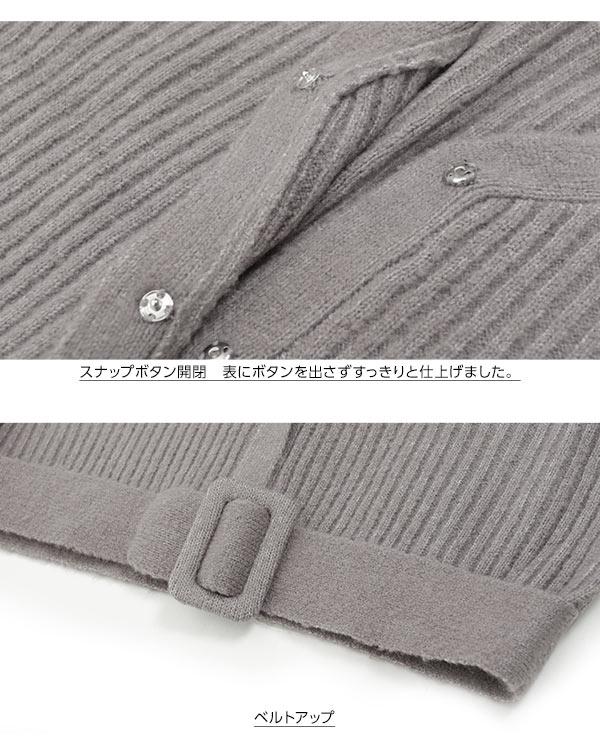 ベルトデザインカーディガン+タイトスカート2SET [E1753]