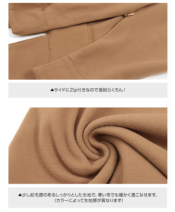 大人が着られるVネック膝下丈ジャンパースカート [E1758]