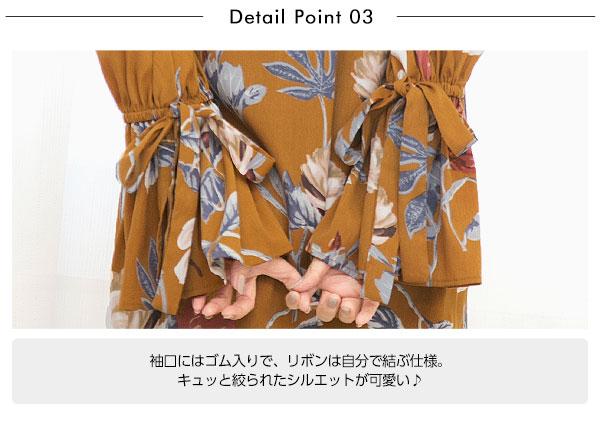 袖リボン結びフラワーミディワンピース [E1761]