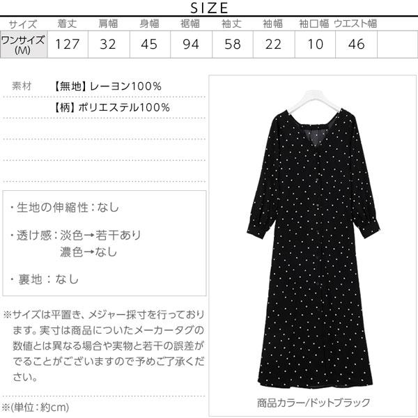 ぬき衿マキシ丈シャツロングワンピース [E1783]のサイズ表