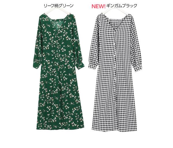 ぬき衿マキシ丈シャツロングワンピース [E1783]