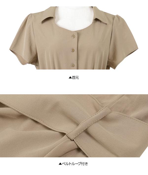 [無地/ギンガムチェック]取り外し可能ウエストリボン付き☆スキッパーシャツ襟ワンピース [E1831]