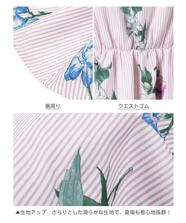 花柄ストライプ☆ウエストリボンフレアワンピース [E1838]
