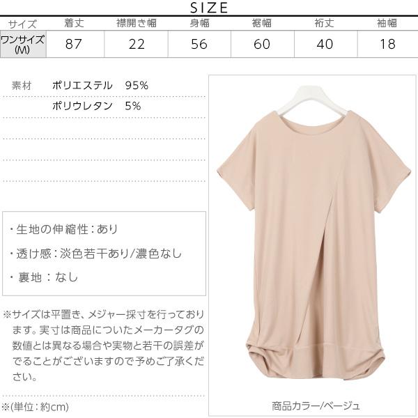 裾タックシンプルポンチワンピース [E1840]のサイズ表