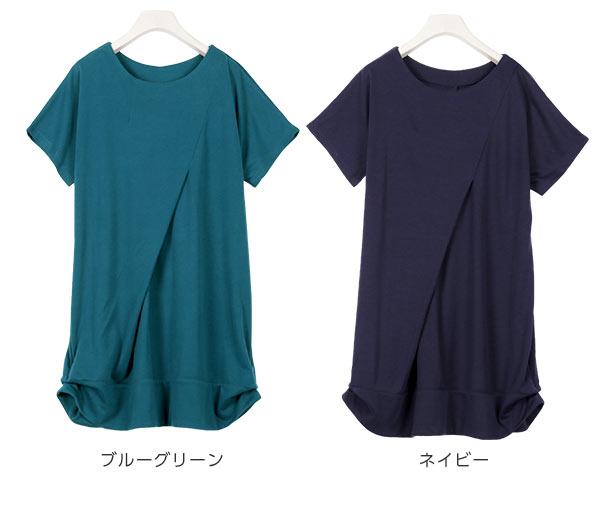 裾タックシンプルポンチワンピース [E1840]