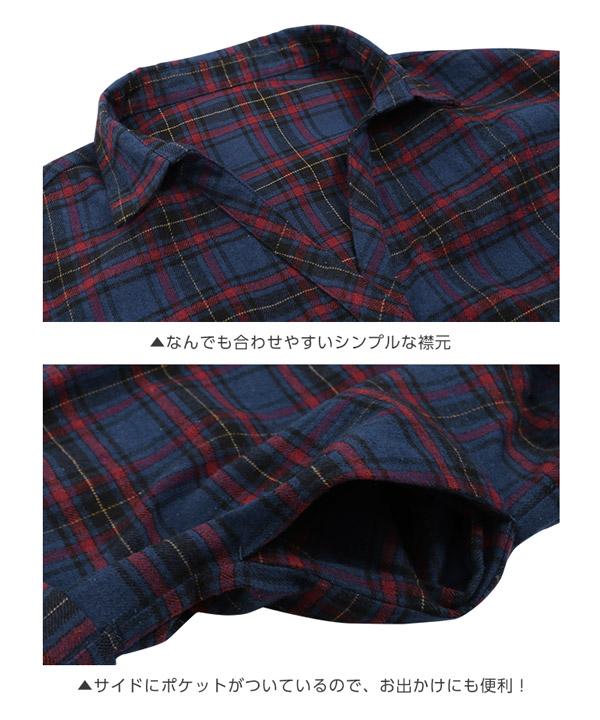 チェック柄シャツワンピ [E1877]