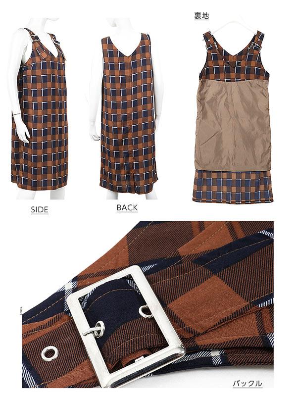 金具バックル付きジャンパースカート [E1880]