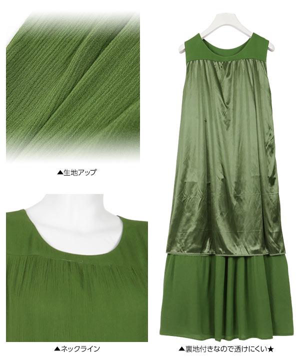 楊柳ティアードマキシワンピ [E1885]