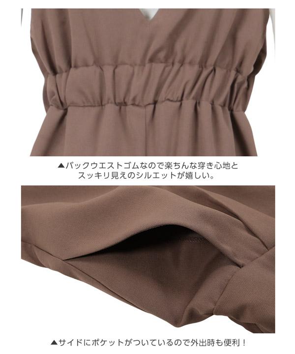≪クリアランスセール!≫肩リボンオールインワン [E1896]
