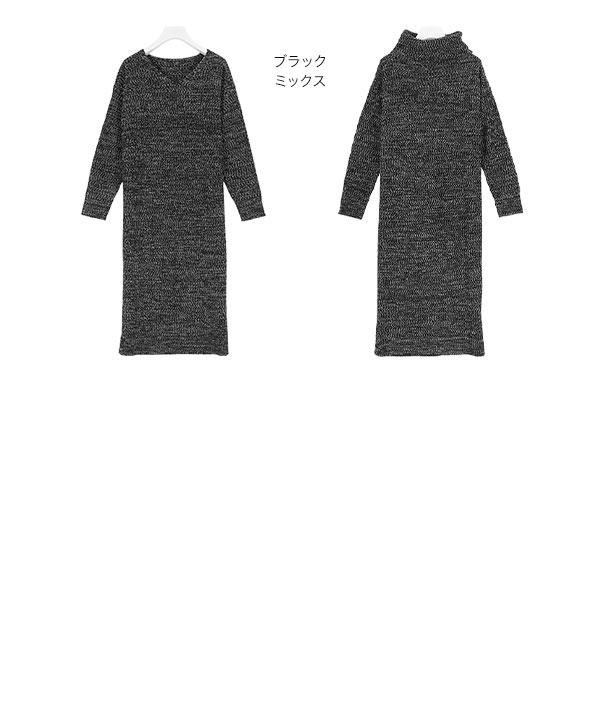 [Vネックorオフタートル]ゆるニットマキシワンピース [E1898]