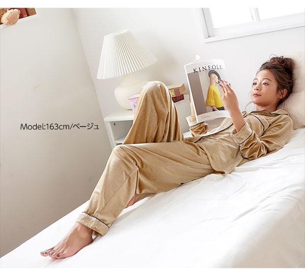 【24seven】ベロア上下セットパジャマ [E1910]