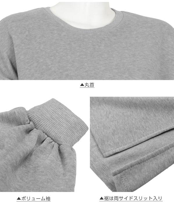 【裏起毛2018】ロングワンピース [E1943]