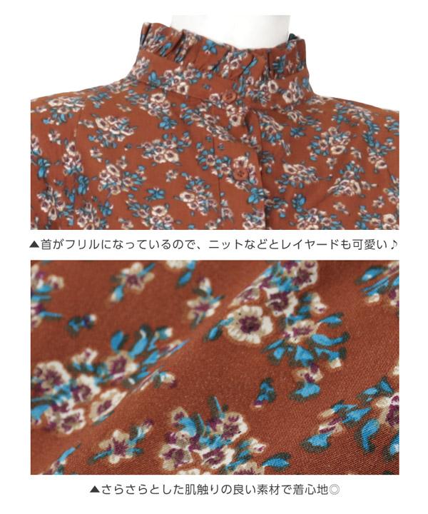 マキシ丈花柄ワンピース [E1948]
