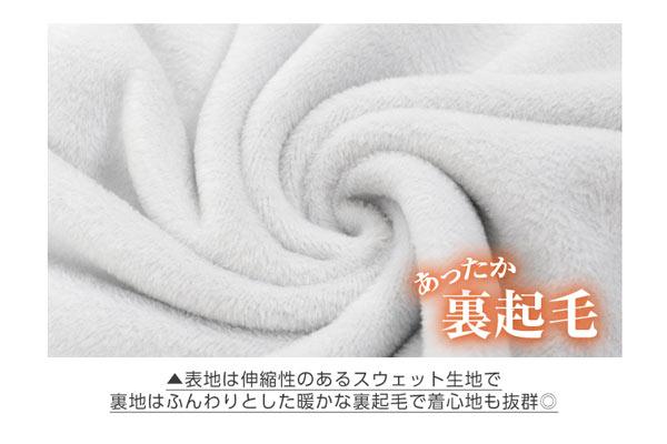 裏起毛フリルスエットマキシ丈ワンピース [E1955]