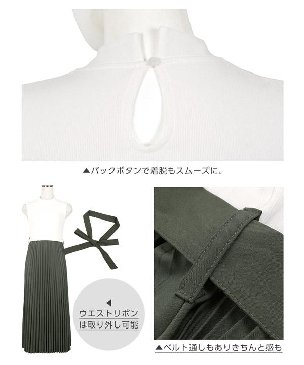 ハイネックトップス×プリーツスカートドッキングワンピース [E1971]
