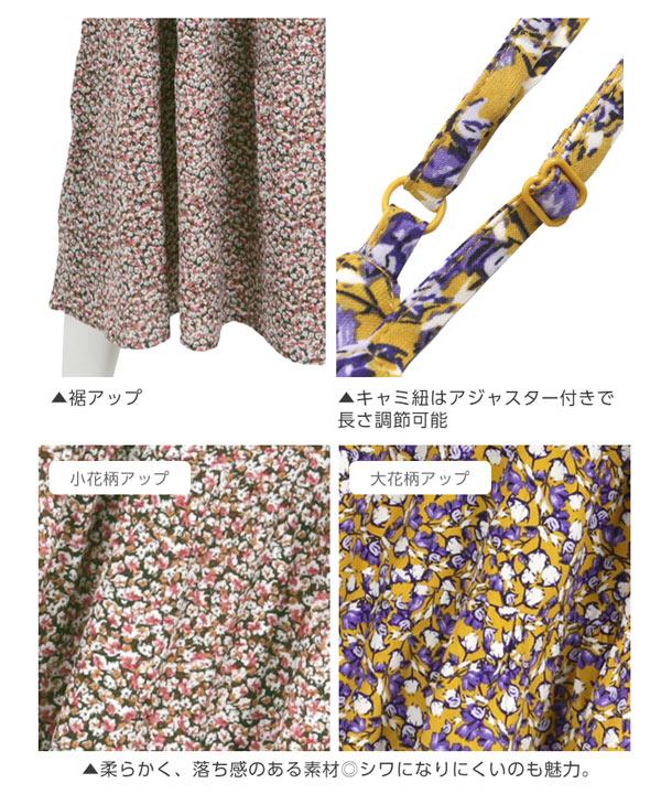 花柄ティアードキャミワンピース [E1979]