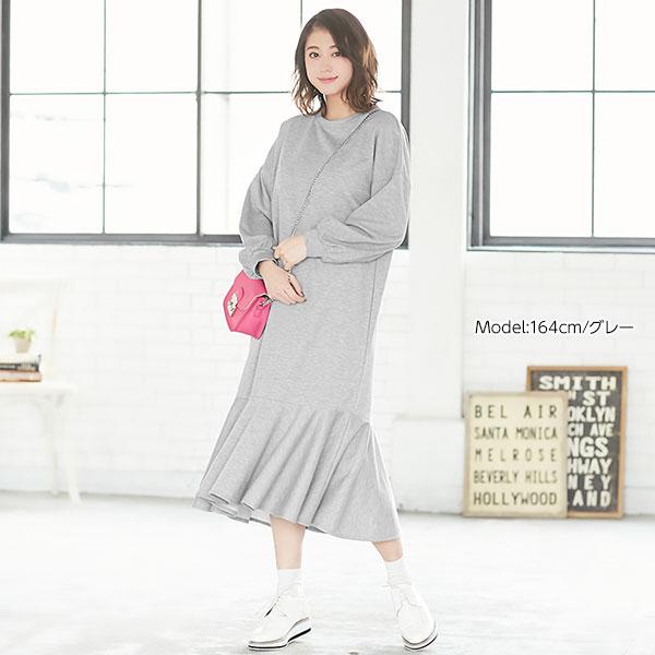 裾切替え裏毛マキシワンピース [E1980]