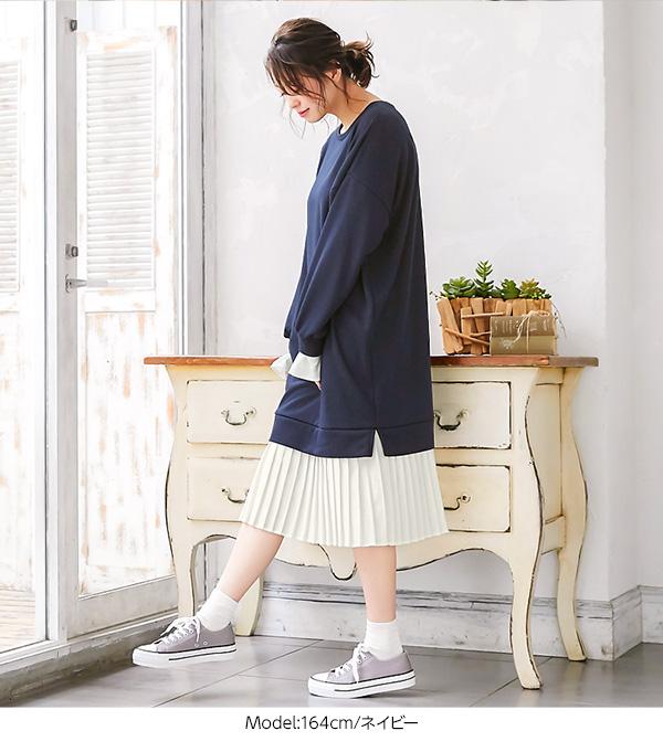 裾プリーツ切替えワンピース [E1981]