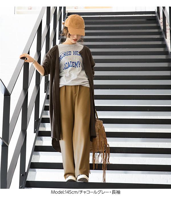 [ 田中亜希子さんコラボ ]サーマルヘンリーネック2WAYカーデワンピース [E1984]