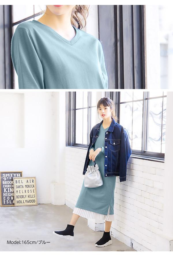 ミニ裏毛Iラインロングワンピース [E2013]