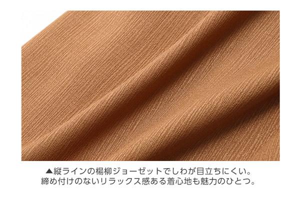 ボリュームキャミワンピ [E2014]
