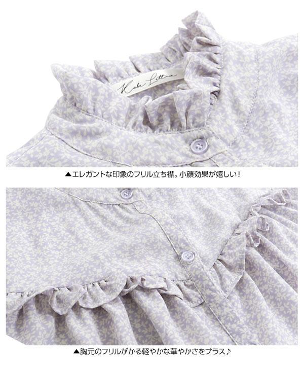 フリルカラー花柄ガウンワンピース [E2018]
