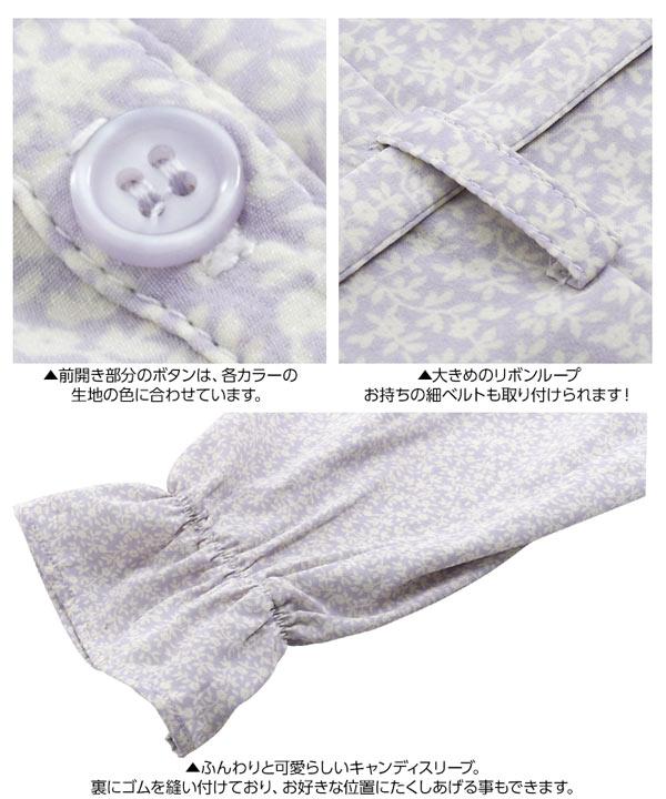≪ファイナルセール!≫フリルカラー花柄ガウンワンピ [E2018]